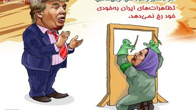 داعش + منافقین + عراق + آمریکا مجاب #همه_کس #همه_چیز #همه_جا #همین_جا