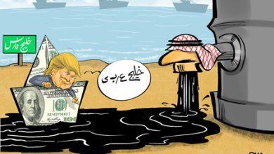 خلیج فارس مجاب #همه_کس #همه_چیز #همه_جا #همین_جا